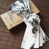 煙雨江南水墨中國風古典紙質書簽流蘇穗子