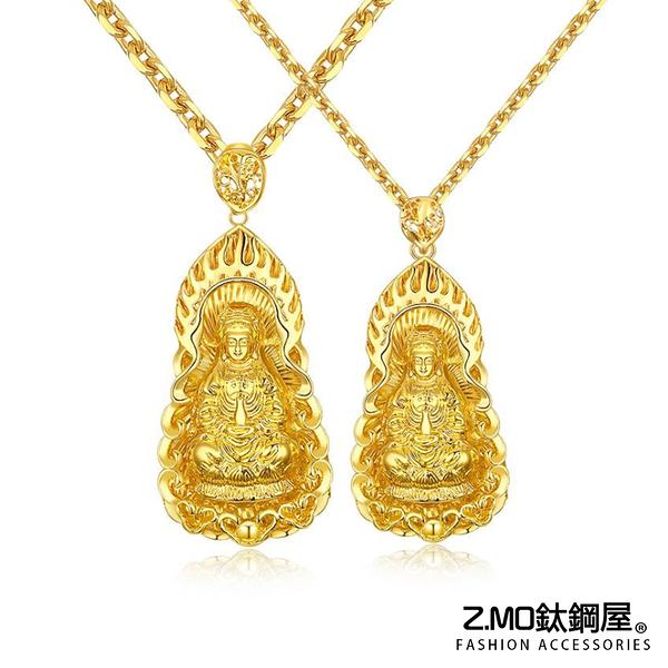 銅鍍金項鍊 觀音項鏈 宗教項鍊 男女可配戴 祈福項鍊 單條價【AKG001】Z.MO鈦鋼屋