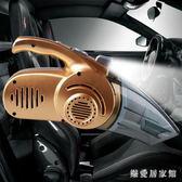 2018新款車家兩用大功率四合一干濕兩用車載吸塵器 QG2863『樂愛居家館』