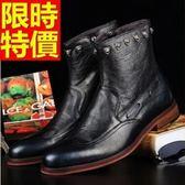 馬丁靴-真皮革嚴選魅力精緻英倫風男中筒靴1款63ac48[巴黎精品]