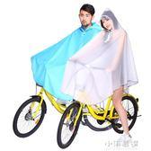 自行車雨衣男女士騎行單人學生成人山地車 共享單車透明雨披時尚『小淇嚴選』