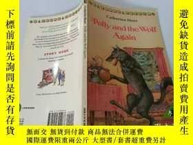 二手書博民逛書店Polly罕見and the Wolf Again:波莉又和狼在一起了Y200392