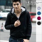 刷毛外套【NTJBS02】日韓風格‧素色螺紋鬆緊袖口拉鍊內裡加絨刷毛連帽外套‧加大尺碼‧四色