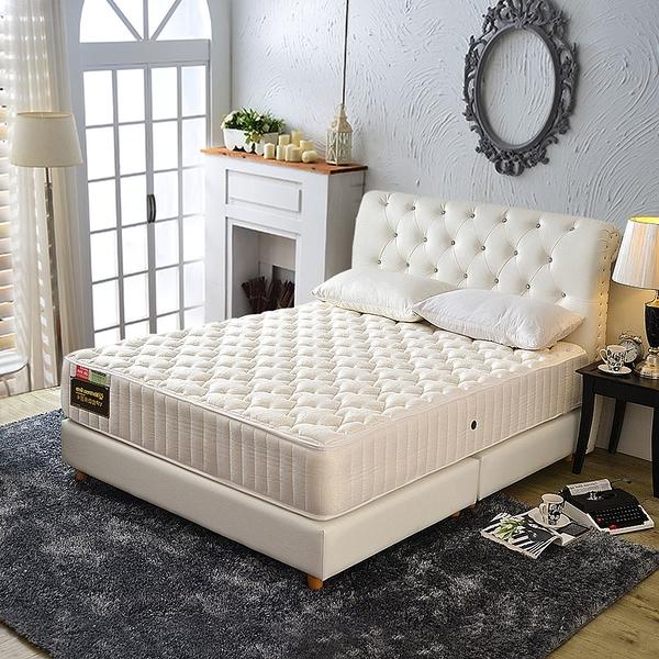 床墊 獨立筒 睡寶(麵包型25cm高)乳膠-護腰型-蜂巢式獨立筒床墊-雙人加大6尺$9500