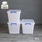 聯府厚款整理箱衣物收納箱90L滑輪置物箱K800-大廚師百貨