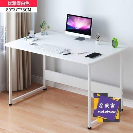 『限時免運』簡易書桌 書桌簡約臥室電腦台式桌多功能簡易臥室長條桌家用書房學習寫字桌