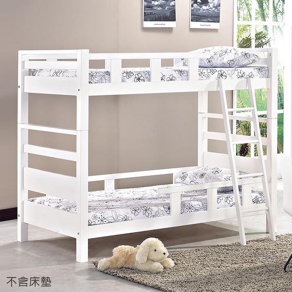 【森可家居】佐伊白色雙層床(不含床墊) 8JX356-1 上下舖 實木