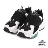 Skechers 新竹皇家 D Lites 3 黑色 網布 厚底5cm 休閒運動鞋 女款 NO.I9205