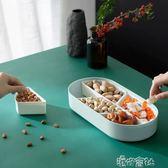 水果盤帶蓋塑料分格干果家用創意零食客廳糖果瓜子果盤創意糖果盒 港仔會社