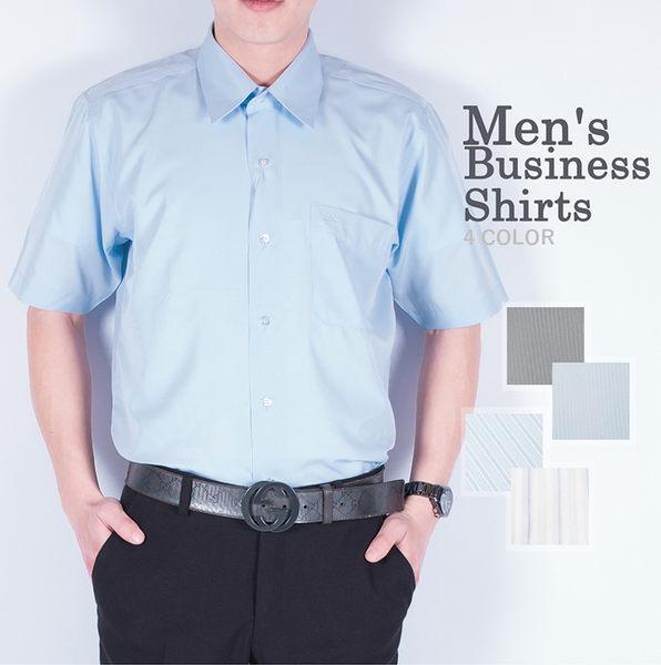 kupants 盛夏上班族必備涼感透氣商務短袖素面襯衫條紋辦公冰涼紗涼感紗