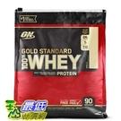 [COSCO代購] W900248 Optimum Nutrition 黃金標準乳清蛋白粉-香草 2.79公斤
