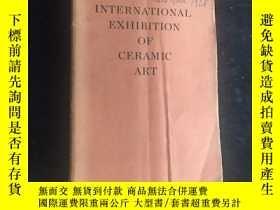 二手書博民逛書店international罕見exhibition of ceramic art 1928, 1929Y663