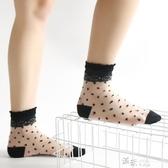 (6雙)裝夏季薄款蕾絲花邊圓點透明水晶襪短絲襪玻璃絲襪子女中筒襪