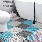 浴室防滑墊腳墊衛生間柔軟彈性吸盤拼接墊拼...