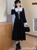 長袖洋裝 秋季年小個子法式長袖連身裙女秋冬裙子收腰顯瘦氣質長裙 晶彩生活