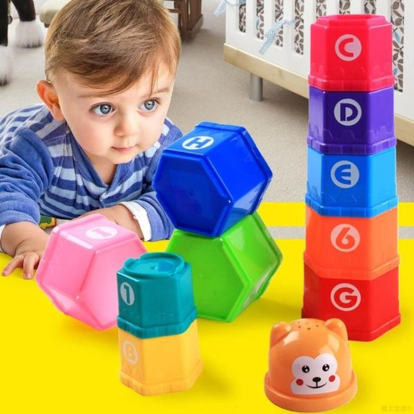 【雲上生活】早教疊疊杯疊疊樂套套杯層層疊 益智力嬰幼兒童玩具寶寶認知1-4歲