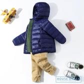 兒童羽絨服 2019新款童裝兒童羽絨服輕薄款男童女童寶寶小孩輕便外套冬中大童 HD