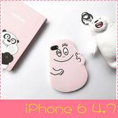 【萌萌噠】iPhone 6/6S (4.7吋) 韓國可愛 招手眨眼 巴巴爸爸保護殼 全包矽膠軟殼 手機殼 手機套