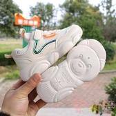 小熊鞋子老爹鞋兒童男女童運動鞋小白鞋【聚可愛】