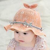 嬰兒帽子春秋韓版女寶寶漁夫帽女童防曬遮陽帽大檐出游太陽帽夏