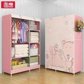 折疊衣櫃 簡約現代折疊衣櫥組裝