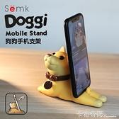 创意可爱礼物卡通狗狗手机支架黑色柴犬哈士奇萌宠摆件 卡布奇諾