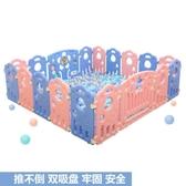 店長推薦 寶寶游戲圍欄兒童安全柵欄家用爬行墊