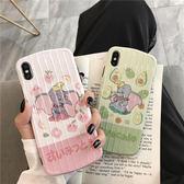 ~SZ33 ~小飛象牛油果曲面行李箱軟殼iphone XS max 手機殼iphone 8 plus iphone xr 手機殼iphone xs 手機殼