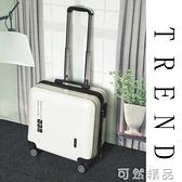 小型迷你行李箱女18寸登機20寸卡通輕便拉桿箱旅行密碼箱萬向輪 雙12全館免運