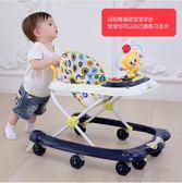 新年鉅惠 嬰兒童寶寶學步車6/7-18個月多功能防側翻手推車可坐帶音樂助步車