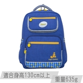 【IMPACT】怡寶成長型書包-深藍 IM00365NY