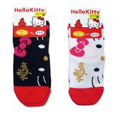 non-no儂儂褲襪《5入》日本製三麗鷗童襪(臉龐kitty)4234-088