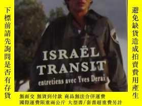 二手書博民逛書店法語原版罕見Israel transit de Arno Kla