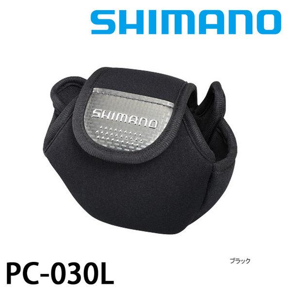 漁拓釣具 SHIMANO PC-030L 黑 #S (兩軸捲線器袋)