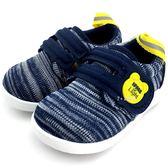 《7+1童鞋》日本 IFME 超輕LIGHT 寶寶機能學步鞋   C426   藍色