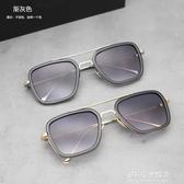 太陽鏡-同款眼鏡五邊形墨鏡太陽鏡潮 多麗絲旗艦店