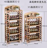 紅酒櫃 新款實木紅酒架擺件酒瓶架子葡萄酒櫃展示架創意紅酒杯架倒掛家用·夏茉生活IGO