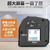 科麥斯激光測距儀電子尺紅外線測量儀工具高精度戶外手持尺子捲尺 青木鋪子「快速出貨」