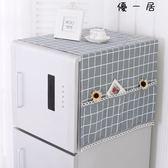 格子布藝單開門冰箱防塵罩-4298