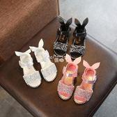 現貨出清兒童涼鞋女童寶寶鞋亮片水鑽可愛露趾涼鞋包跟羅馬鞋