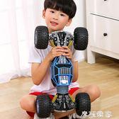 正光四驅攀爬無線遙控越野車充電汽車玩具男孩電動扭變車兒童賽車 igo摩可美家