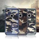 迷彩全包軟邊防摔  iPhone7/Plus iPhone6/Plus iPhone5S/SE 手機套 手機殼 手機保護套