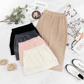 韓國女裝 純色坑條絨面後開岔長裙 C1700 韓妞必備