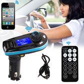 【 全館折扣 】 無線 車用MP3 HANLIN-CFM66Y 多功能 FM發射器 免持聽筒 2.1A 車充 快充 記憶卡 隨身碟