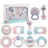 嬰兒玩具0-1手搖鈴新生幼兒寶寶初生牙膠半歲7女孩益智3-6-12個月HM 金曼麗莎