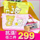 現貨《5.7吋》Hello Kitty 凱蒂貓 蛋黃哥 拉拉熊 正版 觸控手機包 側背包 斜背包 B01825