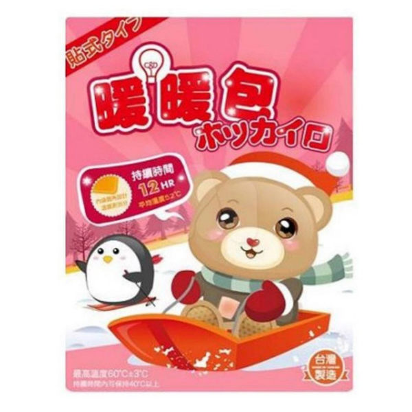 台灣製造 暖暖熊貼式暖暖包 12小時8入/包【美日多多】