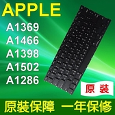 APPLE A1369 中文 筆電 鍵盤 A1466 MD231 MD232 MD760 MD761 MC503 MC504 MC968 MC969  MacBook Air 13