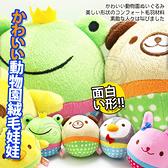 【培菓幸福寵物專營店】dyy超萌日系》可愛動物園絨毛寵物玩具多款(有聲音喔)
