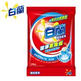 白蘭強效除蟎過敏洗衣粉 4.25kg_聯合利華